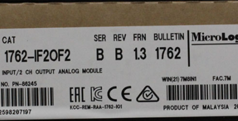 boxed new 1762-IF2OF2 1762IF2OF2 Analog Input Output Module