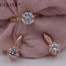PATAYA New Arrivals 585 Rose Gold Wedding Jewelry White AAA Natural Zirconia Earrings Ring Sets Women Party Unique Jewelry Set(China)