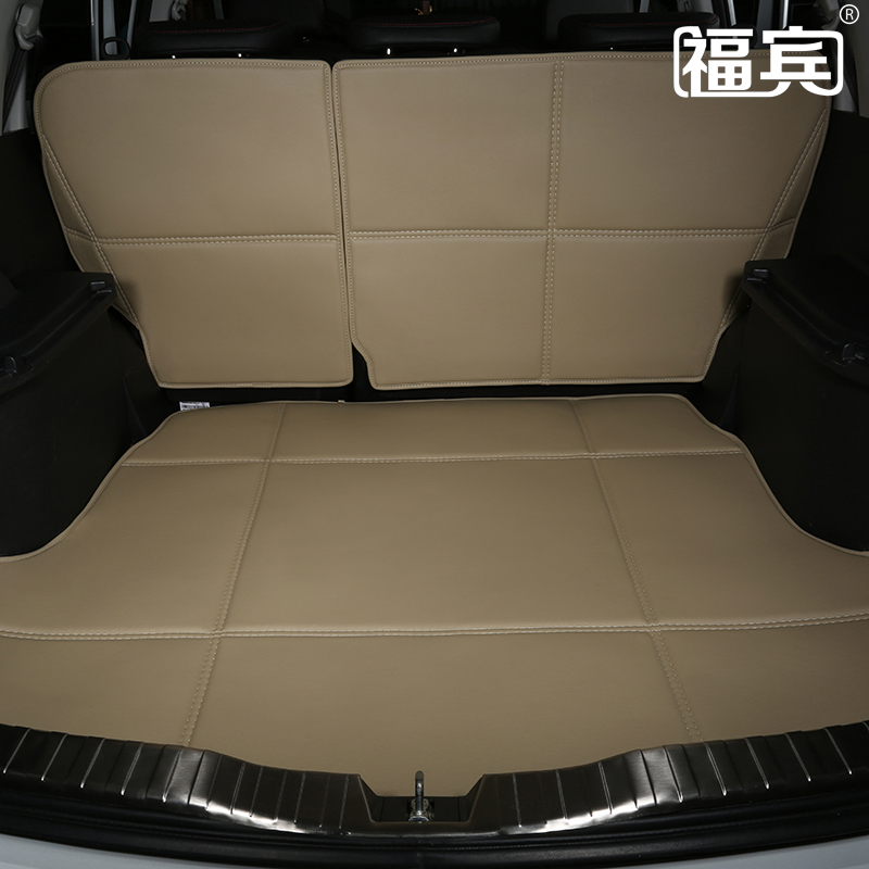 Plaquettes de dossier + tapis de coffre de voiture pour Mercedes GLK260300 C180E260LC260