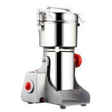 Electric Coffee Grinders 1L Blade Coffee Grinders Whole Grains Grinder Medicinal Pulverizer Shredder Superfine Powder Machine