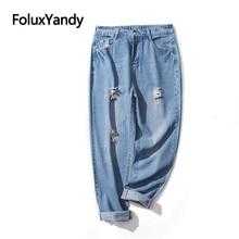 Plus Size Jeans Women Loose Denim Straight Pants Trousers Casual Ripped Jeans Blue MYNN112 цена