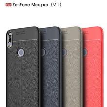 Phone Case For Asus Zenfone Max M1 ZB555KL Carbon Fiber Silicone Cover Coque Etui Fundas