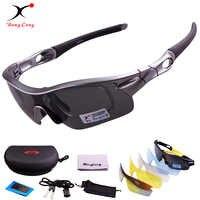 Hommes et femmes polarisés gris lentille principale avec échange 4 fonction PC lentille lunette de sport cyclisme lunettes de soleil lunettes de soleil