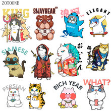 ZOTOONE Cute cartoon animal heat transfer vinyl ironing sticker DIY cat dog clothing patch micro chapter hot press