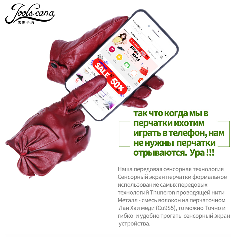 fashion wrist genuine gloves