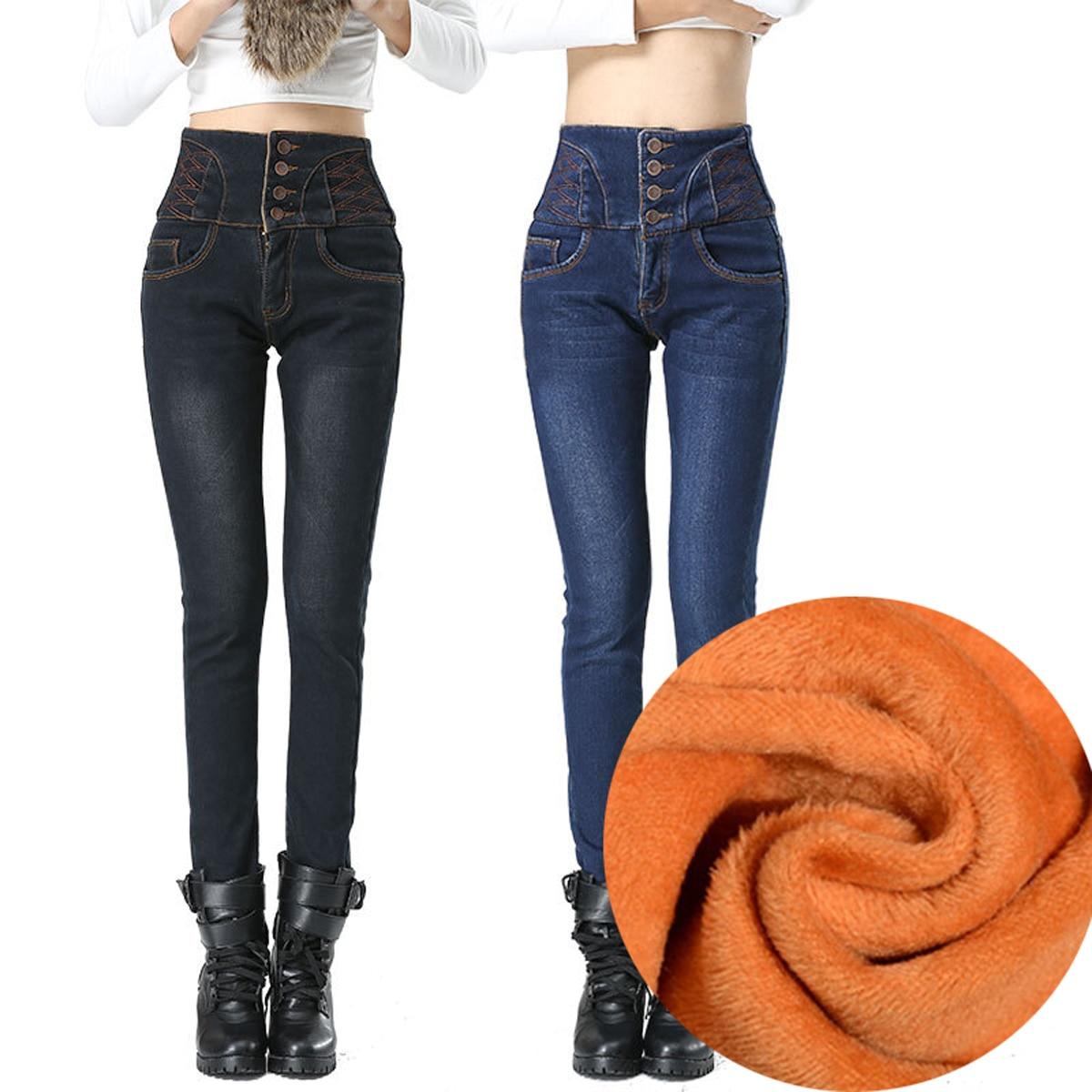 Tengo Winter Women Thickening High Waist Jeans Female Denim Warm Slim Trousers