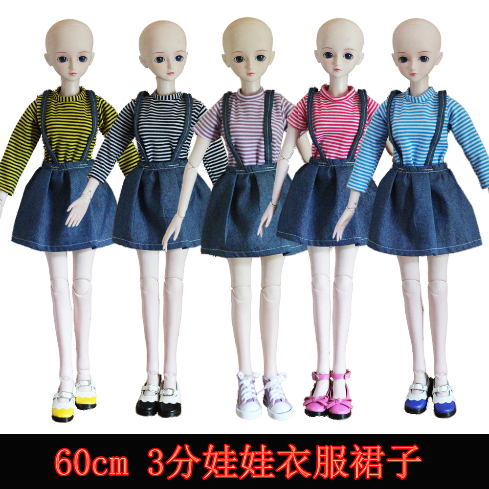 Striped Strap Dress For 60cm BJD Doll Denim Skirt Fashion Doll Clothes Long Short Sleeve Princess Clothing 1/3 Doll Accessories(China)