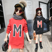 New 2016 Girl Hoodies Thicken Children Sweatshirts Kids Winter Coat Toddler Letters Mid long Style Shirt