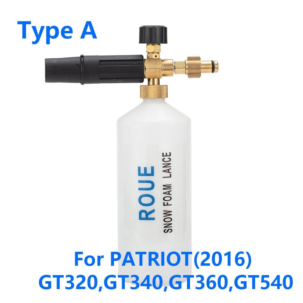 Image 2 - Foam Nozzle/ Foam Generator/ snow foam lance sprayer/ High Pressure Soap Foamer for Patriot GT320 GT340 GT360 GT540 Washer-in Water Gun & Snow Foam Lance from Automobiles & Motorcycles