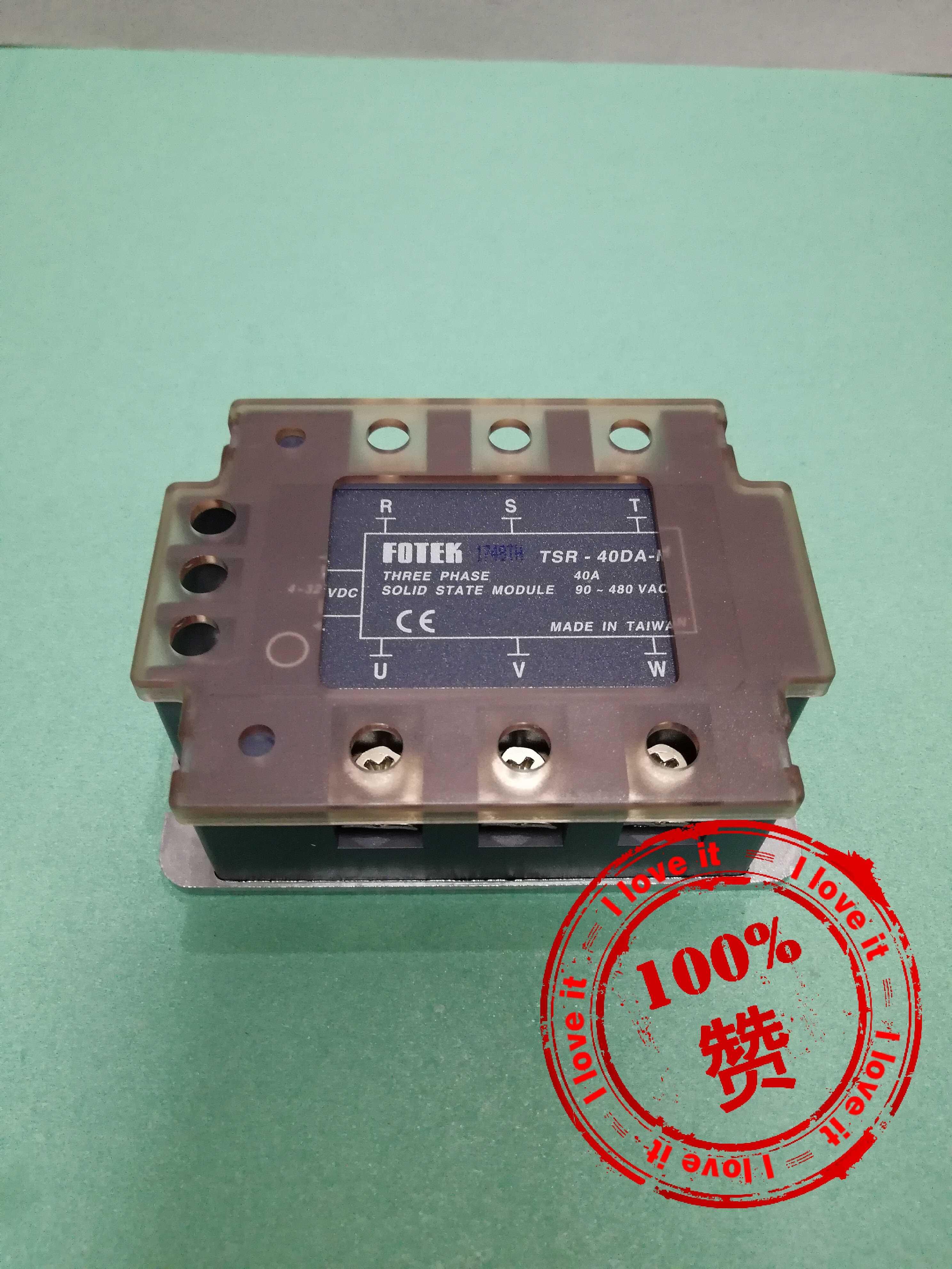 100% original TSR-40DA-H three-phase solid state relay100% original TSR-40DA-H three-phase solid state relay