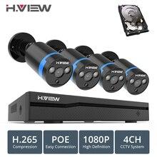 H.VIEW 4ch 1080p CCTV Camera System PoE H.265 CCTV Camera System 2mp Surveillance Kit PoE 48V Surveillance Kit Full HD