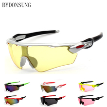 Cycling Glasses Goggles Outdoor Sports Bicycle Sunglasses Me