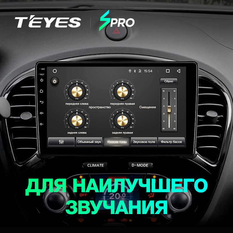TEYES SPRO راديو السيارة الوسائط المتعددة لا 2 الدين مشغل فيديو أندرويد الملاحة لتحديد المواقع لنيسان juke 2010-2014 YF15 إنفينيتي ESQ 2011-20