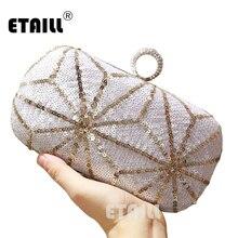 ETAILL Dazzling Glitter Sparkling Sequins Evening Bag Party Paillette Geometric Patchwork Bridal Clutch Chain Shoulder
