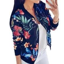 Женская куртка-бомбер LOSSKY, повседневная осенняя куртка с длинным рукавом и цветочным принтом на молнии, 2020