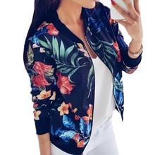 LOSSKY Retro Floral Print Women Coat Casual Zipper Up Bomber Women's Autumn Long Sleeve Outwear