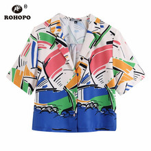 ROHOPO Floral Chic Short Blouse Wommen Button Fly Notched Collar Female Cardigan Straight Trim Hem Tie Dye Top Shirt #UK9456 tassel trim ruffle hem blouse