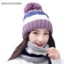 Winter Beanies Women Scarf Knitted Hat Caps Mask Gorras Bonnet Warm Baggy Hats For Girl Skullies