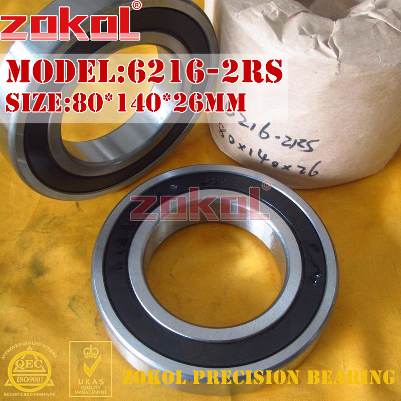 ZOKOL 6216RS bearing 6216 2RS 180216 6216-2RS Deep Groove ball bearing 80*140*26mm zokol 6314 2rs bearing 6314 2rs 180314 deep groove ball bearing 70 150 35mm