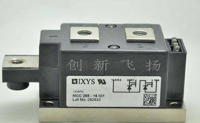Free shipping! In stock 100%New and original    MCC255-16IO1 free shipping xc3020 70pg84m new original and goods in stock