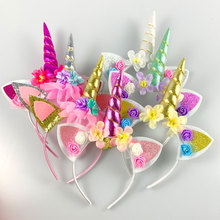 hot deal buy unicorn party decoration unicornio headband unicorn birthday party decorations kids baby shower wedding event party supplies