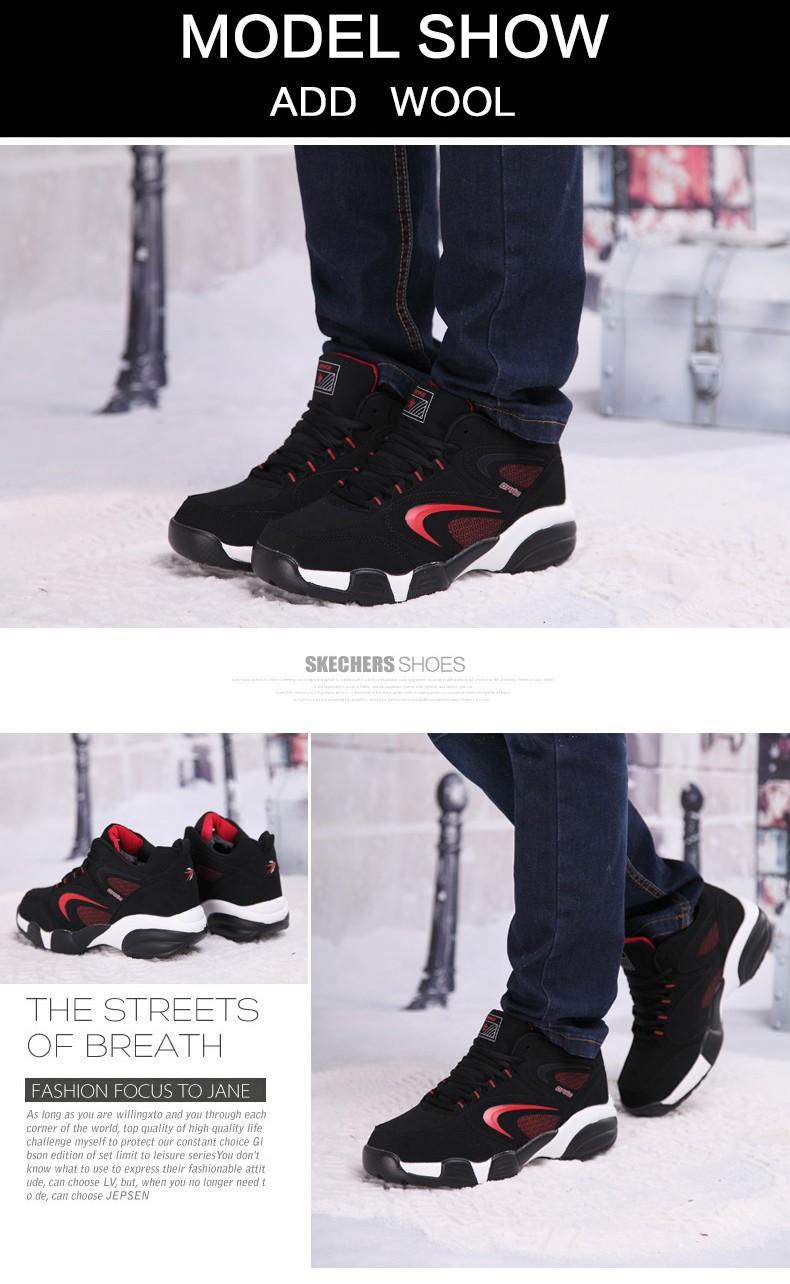 Onke Winter Sneaker Boots Men Running Shoes Outdoor Women Sports Snow Shoe Waterproof Sneakers for Male Warm Fur Zapatillas 692 11