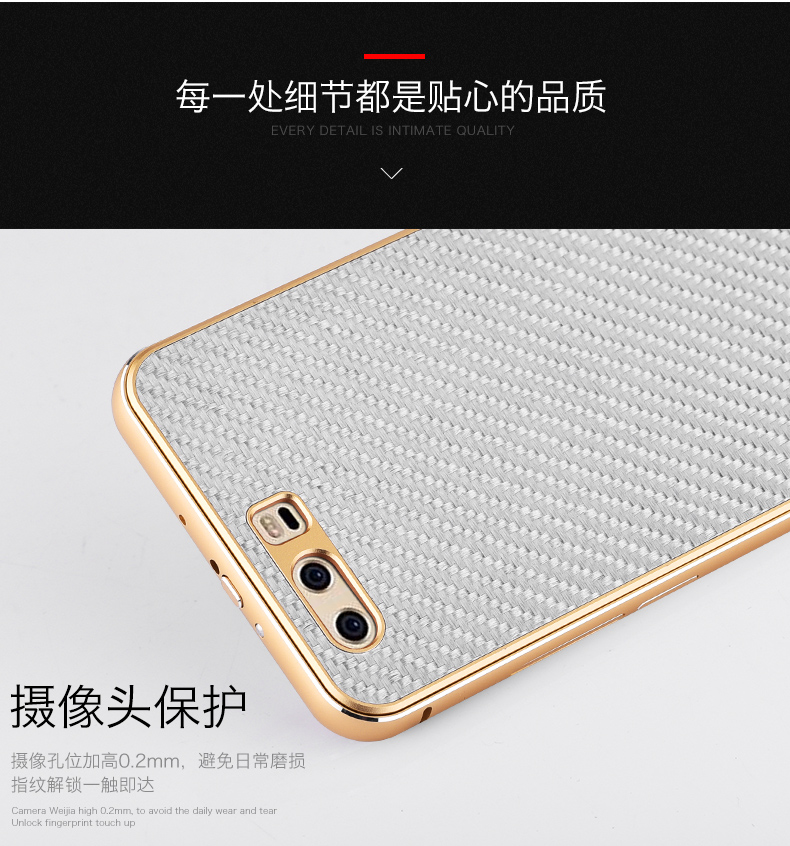 For Huawei P10 Plus Metal Cover Case (13)