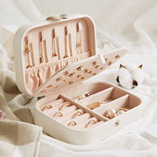 Korean Style Fresh And Simple Girl Earrings Plate Jewelry Box Protable Leather Ring Multi-function Storage