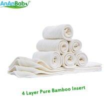 Ananbaby супер-мягкая впитывающая 4 слоя чистая бамбуковая вставка для подгузников 5 шт. Каждая посылка