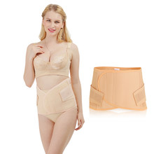 588b376e8e Breathable Body Slimming Wrap Postpartum After Childbirth Women Fatted  Obesity Person Waist Stomach Slimming Strap Belt
