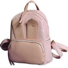 2017 Для женщин рюкзак с заячьими ушками Рюкзаки сладкий Новые школьная сумка для Обувь для девочек рюкзак Симпатичные искусственная кожа Вышивка Крестом Пакет mochlia Mujer XA12B