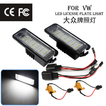 Special for automobile License plate lamp VW GOLF POLO.PHAETOH LED
