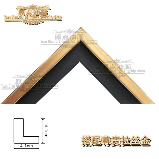 Elegant Two Color Frame Wooden Beautiful Outside Frame Wooden Material For The Oil  Painting On Canvas High