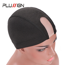 Plussign 10 個卸売スパンデックスメッシュドームキャップかつらキャップ弾性ヘアネットグルーレスヘアネット作るための黒 U の部分キャップ