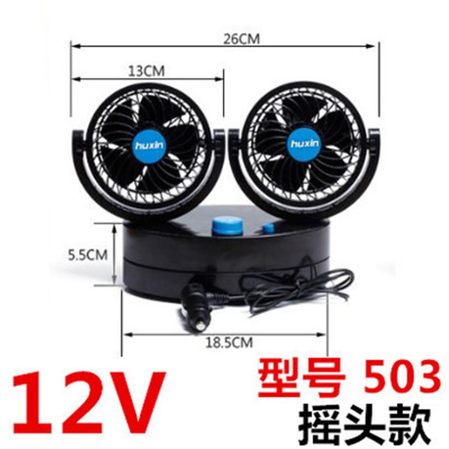 fan-503ZD12V2T 1