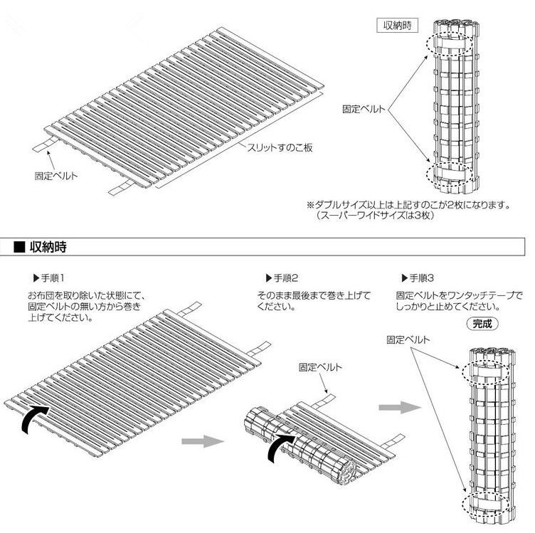 Japanischen Stil Massivholz Bett Unterstützung Lamellen Für Tatami ...