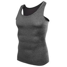 HOT 2017 Outdoor Compression Quick Dry Sport Running Base close fitting Basketball Vest Training Fitness Bodybuilding