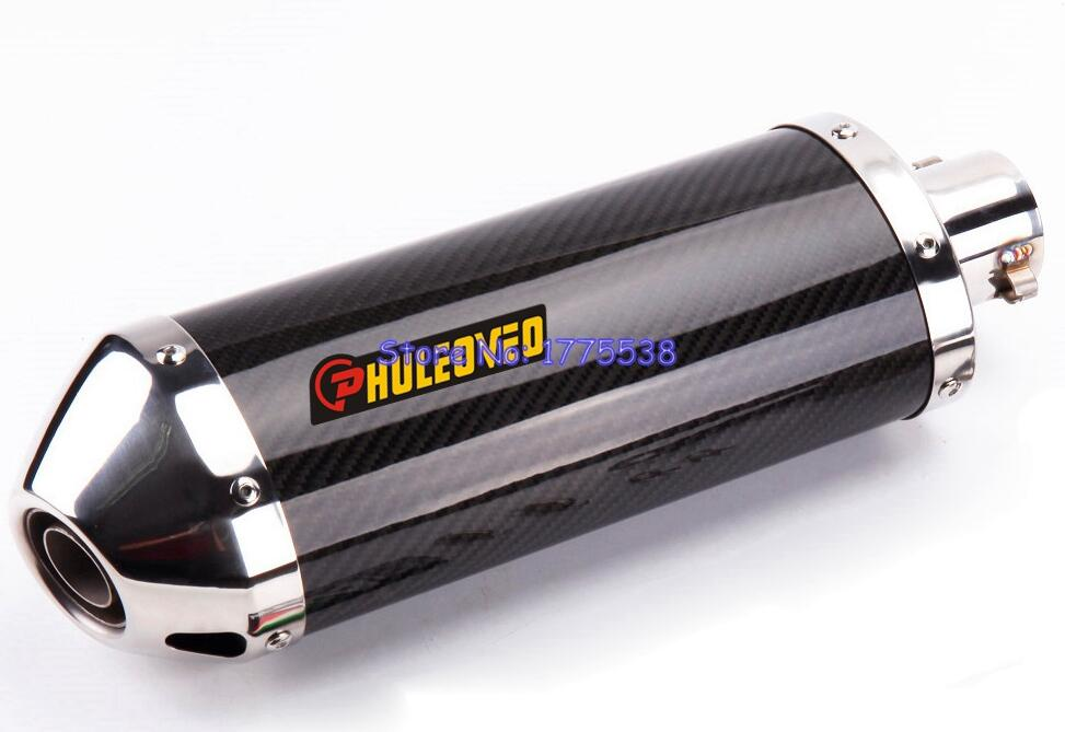 PHULEOVEO 51mm Carbon Fiber Motorcycle Motorbike Exhaust Muffler Pipe Escape with DB Killer for Z250 R25 FZ1N Ninja 250 NK400 free shipping carbon fiber id 61mm motorcycle exhaust pipe with laser marking exhaust for large displacement motorcycle muffler