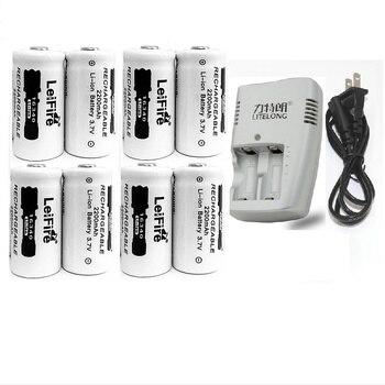 Мощная мощность 8 шт 3,7 v 2200mAh CR123A перезаряжаемая литиевая батарея + зарядное устройство CR123A 16340