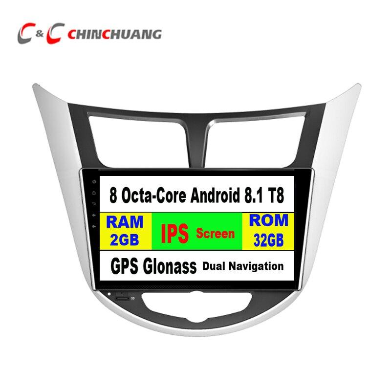 IPS! Android 8.1 autoradio lecteur DVD unité de tête pour Hyundai Accent Verna Solaris i25 2011-2017 avec GPS Glonass double Navigation