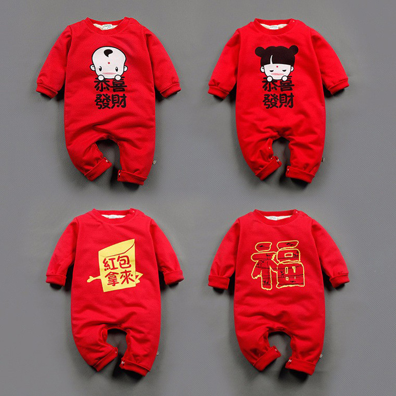 Funny Cotton Chinese New Year Infant Onesie Suits Long Sleeve Thick Baby Jumpsuits Rompers Baby Boys Girls Costume Clothing new autumn winter baby rompers navy style stripe long sleeve jumpsuits children toddler costume cotton boys girls clothing