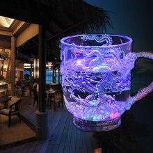 Пластик светящиеся Стекло винный стакан для пива Дракон светодиодный кружка светодиодный стакан Радуга Цвет мигающий светильник Прямая креативный подарок