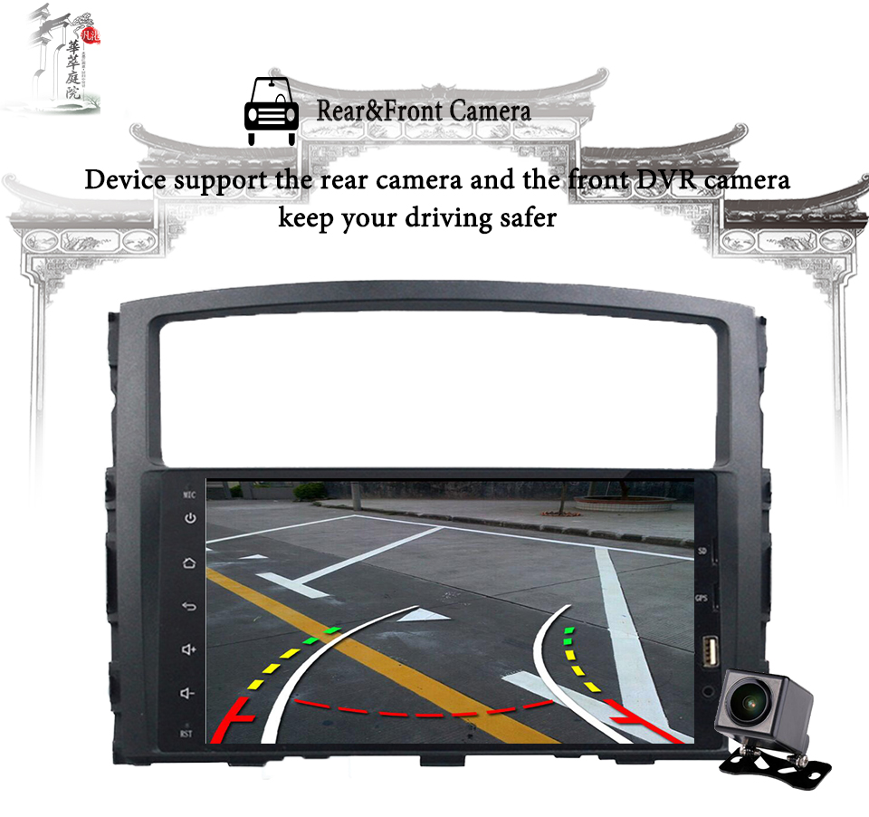 2 din Android 8.1 car dvd player For Mitsubishi Pajero 2006-2016 with built-in gps navi Audio video a/v system head unit wifi bt