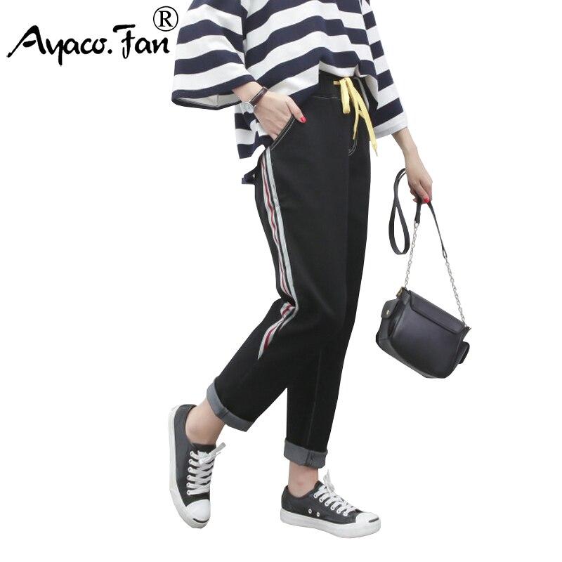 Plus Size 5XL Autumn Loose Ankle-Length Pants for Women Students Boyfriend   Jeans   Ladies Denim Pantalon Femme Stretch Trousers
