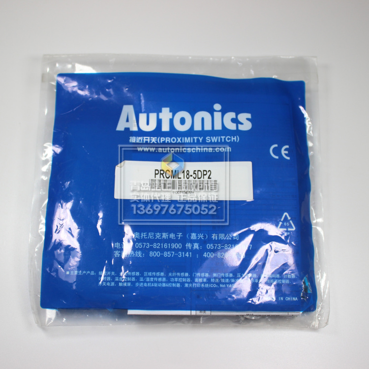 [Original authentic] Autonics plug-in proximity switch PRCML18-5DP2 three-wire PNP normally closed[Original authentic] Autonics plug-in proximity switch PRCML18-5DP2 three-wire PNP normally closed