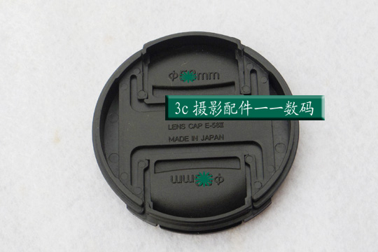 Center Pinch Snap-on Front Lens Cap hood Dust Cover for 50mm f1.8 II 40mm f2.8 35mmf2 52mm image