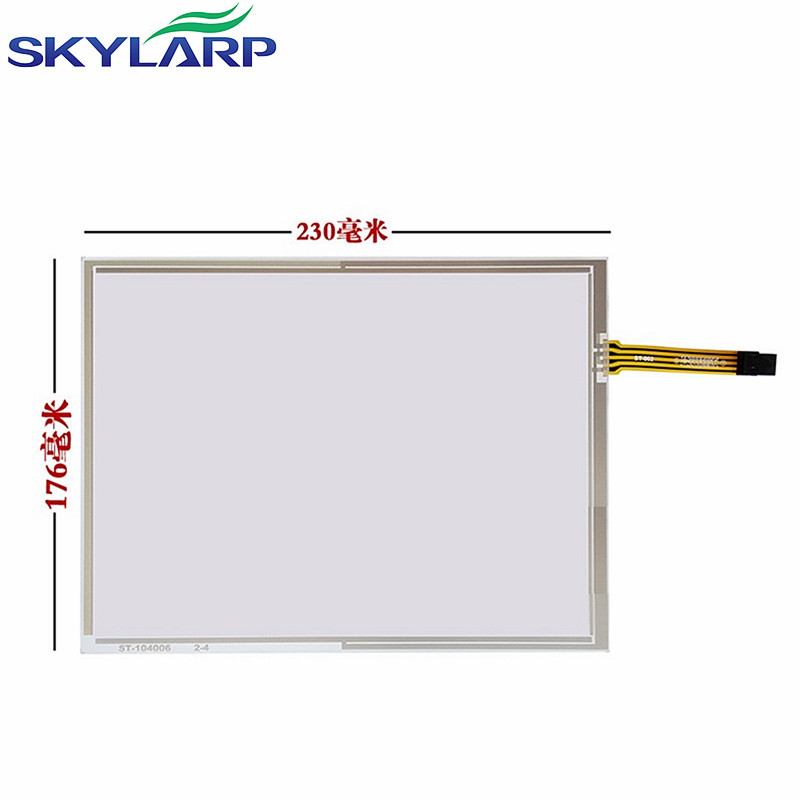 skylarpu 4 wire touch screen panel Glass 3M MICROTOUCH A 325 29735 03 98-0003-1587-3 touch panel handwritten screen 230mm*176mm zhiyusun 4 3 inch 103mm 63mm 4 wire touch screen for gps glass 4043058 4 3 touch panel 103 63