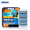 Бритвы для бритья Лезвия Gillette Fusion Proshield холод бритья Бритвы Лезвия С Прохладный Фактор Для Мужчин Борода Бритья Лезвия 4 Шт./упак.