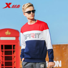882429059121 Xtep men sports hoodies sweater autumn new color fitness clothing round neck pullover knit top