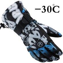 Хит! Мужские/Женские/Детские лыжные перчатки, перчатки для сноуборда, Сверхлегкие Водонепроницаемые зимние теплые флисовые перчатки для езды на мотоцикле и снегоходе